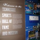 TN-Sports-Hall-of-Fame-004